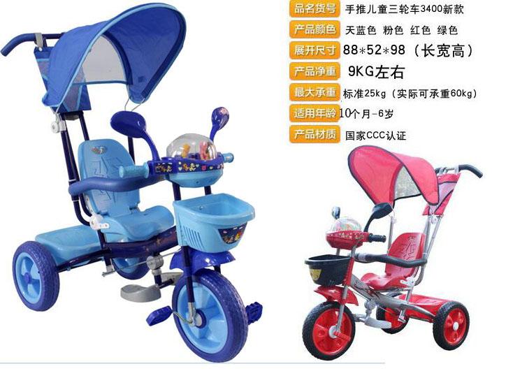 新款儿童三轮车手推宝宝三轮推车儿童车宝宝脚踏车带音乐靠背可调节11