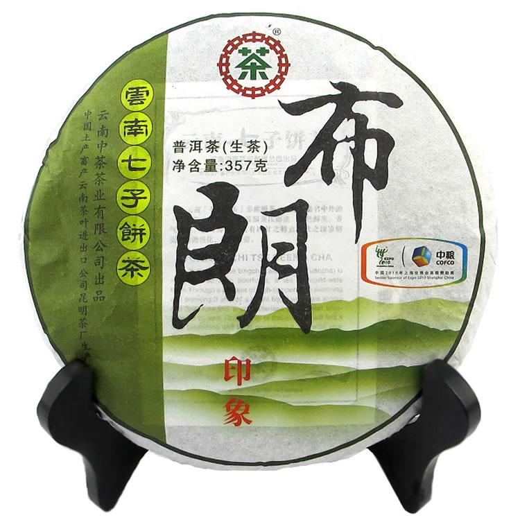 中茶 中粮集团 茶叶 普洱茶 生茶 七子饼 2011年 布朗印象 357克