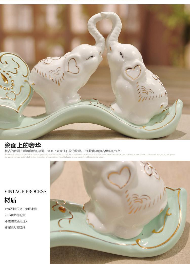 吉祥如意夫妻大象摆件 创意欧式家居装饰品*结婚礼物新婚礼品