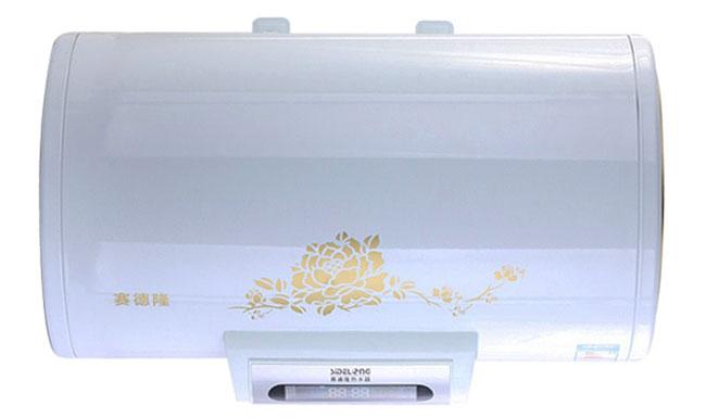 赛德隆(sidelong)50dr08电热水器