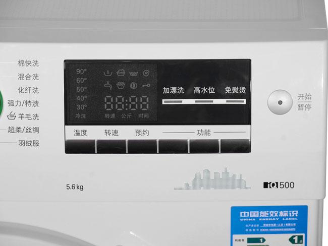 西门子洗衣机xqg56-10m3m0(ws10m3m0ti
