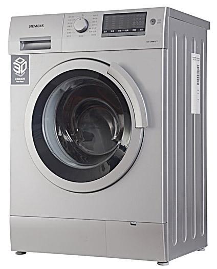 西门子洗衣机xqg56-12m468