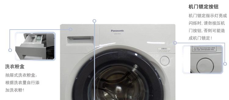 松下洗衣机xqg60-m6021