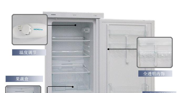 西门子冰箱bcd-174(kk18v0120w)