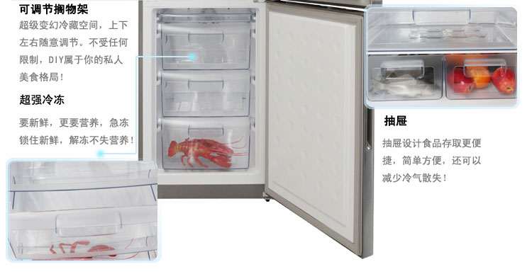 容声冰箱bcd-302wy-g22