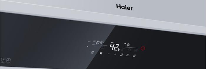 海尔(haier)es80h-e5(e)电热水器(80l)