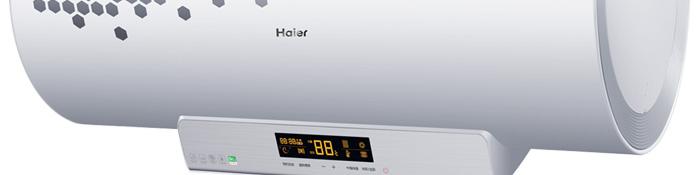 海尔(haier)es60h-g3(e)电热水器(60升电脑版提前预约