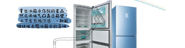 西门子冰箱bcd-610w(ka62nv06ti)