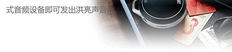 jbl micro wireless蓝牙音箱(蓝色)【国美自营 品质保障】(蓝牙音箱