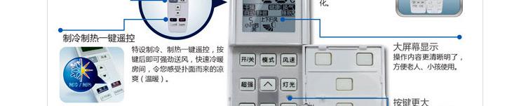 格力柜式空调室内机结构图解