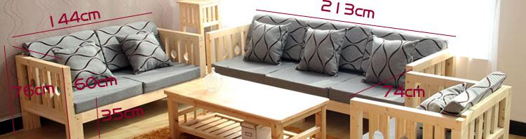 圣奥莱克sf-010实木沙发松木沙发床客厅家具全实木沙