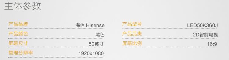 00  3 康佳(konka)led50m5580af彩电 3399.