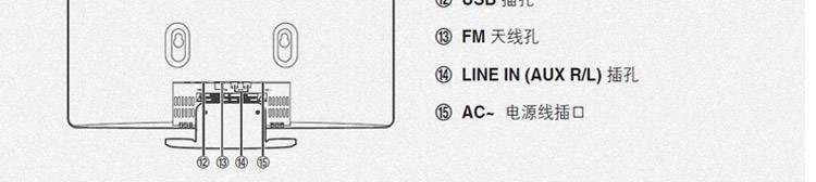 bk1080收音机电路图