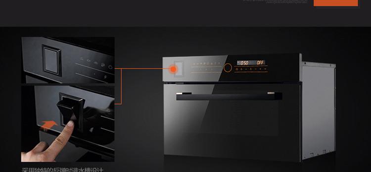 优盟(um)d66s嵌入式电蒸箱(迷你电蒸炉 33l容量 液晶触控 多功能蒸箱图片