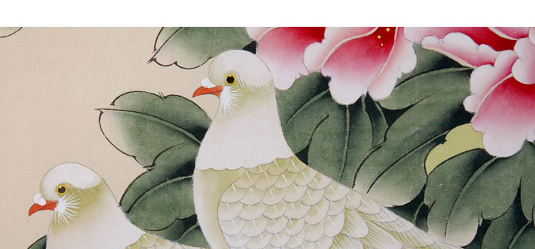 耿玉轩 洛阳地脉花最亦> 国画 花鸟画 工笔画 牡丹 鸟