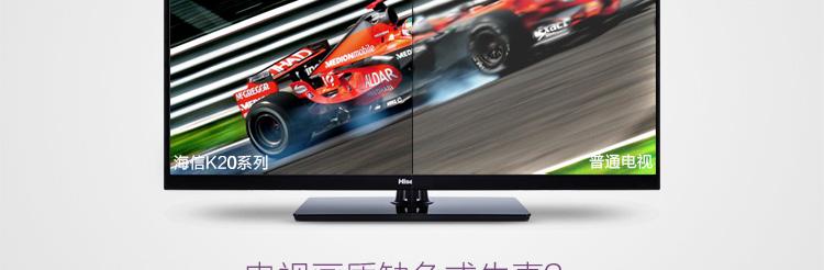 海信(hisense)led42k20jd 彩电 42英寸 窄边框网络led
