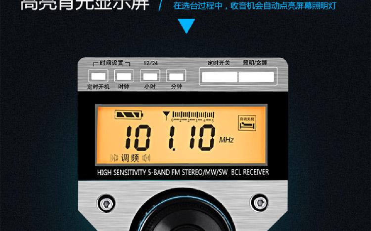 组成性能优异的收音机电路,灵敏度高,背景噪声低,失真小 ★ fm波段