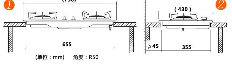 电路 电路图 电子 原理图 750_239