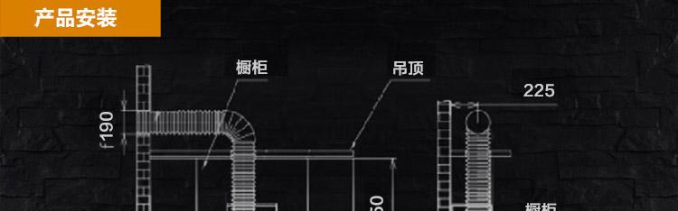 【方太jq01t hc21be油烟机】方太(fotile)jq01t hc21