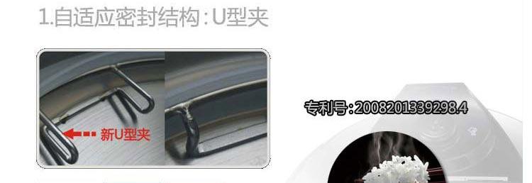 格兰仕(galanz)机械压力锅ya501j【安全三专利:更贴心,更安全,更放心!