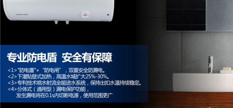 前锋(chiffo)wb15k-65电热水器