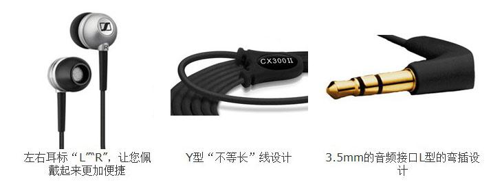 【森海塞尔cx300ii耳机/耳麦】森海塞尔(sennheiser)