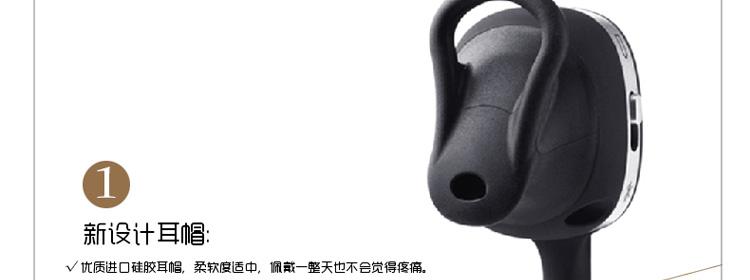 维肯(viken)v9蓝牙耳机(黑色)
