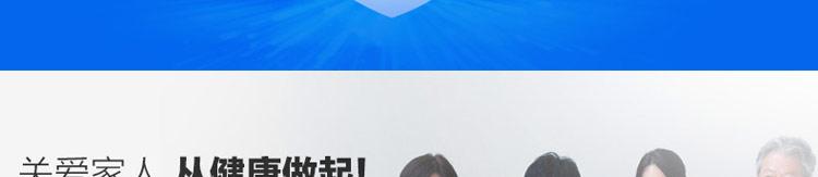 康宝(canbo)ztp60b-2消毒柜
