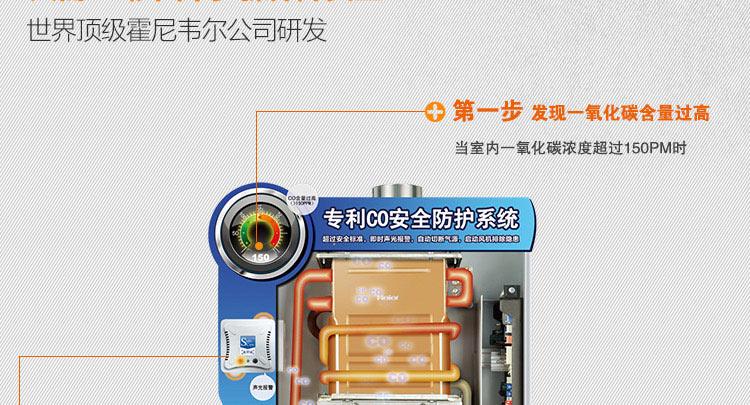 海尔(haier)jsq24-d2(12t)燃气热水器
