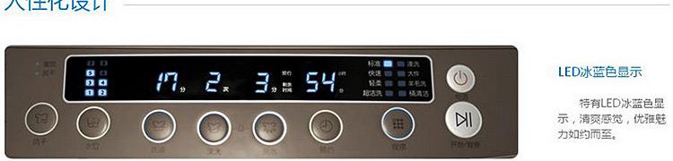 三星(samsung) xqb70-n98i/sc 7公斤 变频节能波轮洗衣机(银色) 钻石