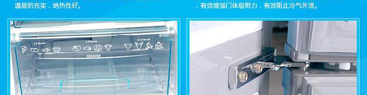 新飞(frestec) bcd216mgc 216升l 三门冰箱(金色) 更低耗电量更小噪音