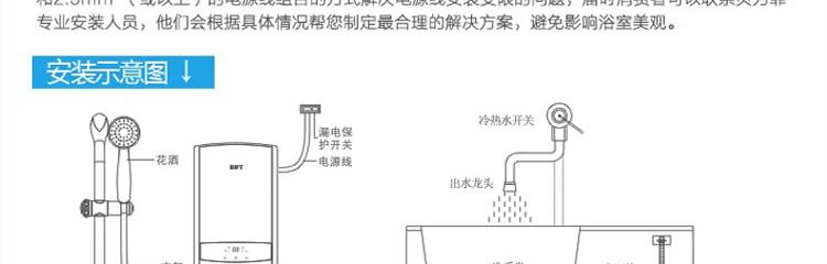 电路 电路图 电子 原理图 750_240