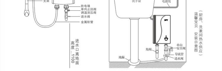 电路 电路图 电子 原理图 750_241
