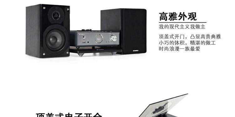 山水(sansui)mc-1405d dvd迷你组合音响 usb直放(黑色)