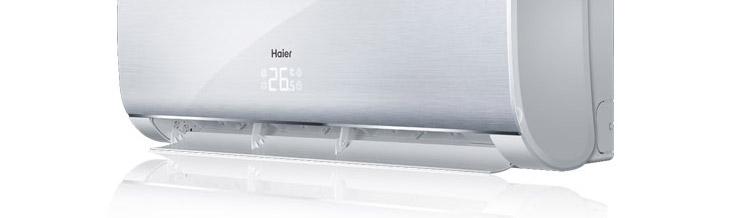 海尔(haier) kfr-26gw/06nfa23a 1匹p壁挂式变频 冷暖电辅挂机空调(银