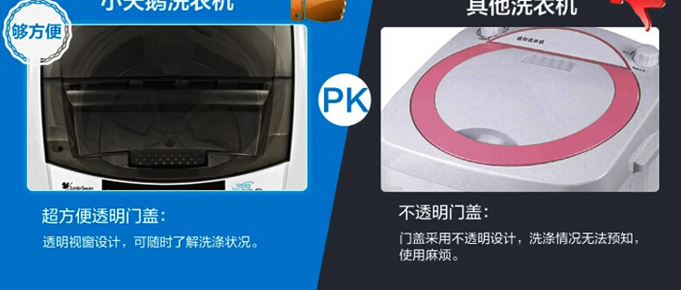 【海尔tb62-3168g(h)】小天鹅洗衣机tb62-3168g(h)