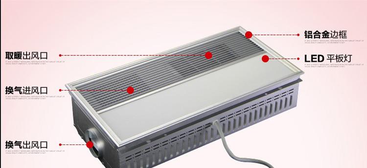 led灯多功能卫生间暖风浴霸)