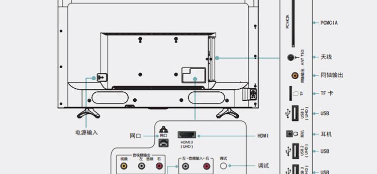 【海信led50k320u平板电视】海信彩电led50k320u