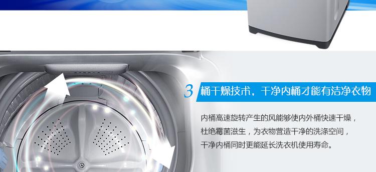 海尔(haier) xqb60-z12699 6公斤 波轮洗衣机(月光灰) 瀑布水流 10