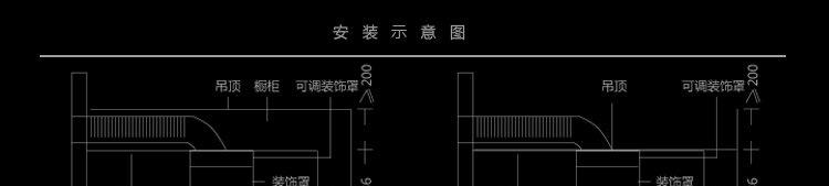 电路 电路图 电子 原理图 750_169