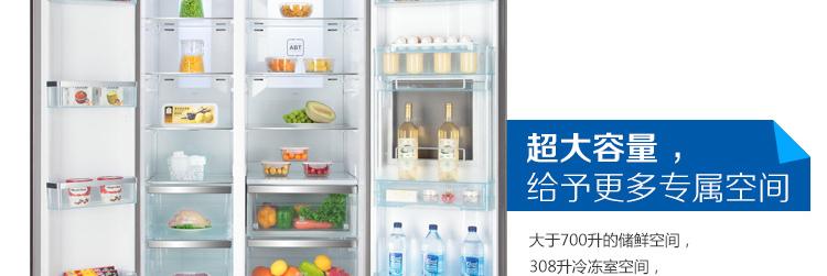 796升 风冷无霜变频 对开门冰箱(金色)双温双控制