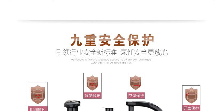 【飞普纳天威星 tl130-1800b电压力锅】飞普纳(ph)tl