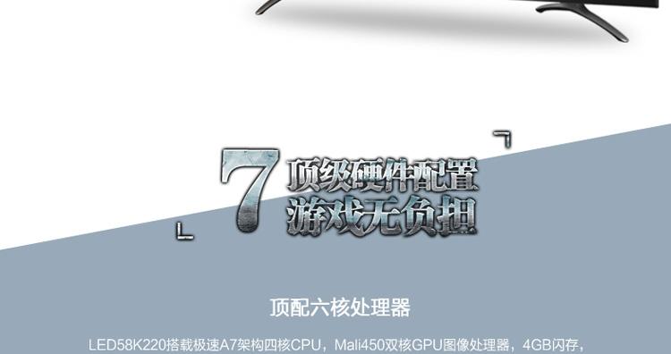 海信(hisense)led58k220 58英寸 全高清 智能电视 极速6核内置wifi
