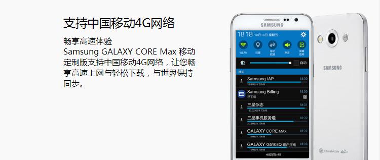 【三星g5108手机白色】三星(samsung)g5108