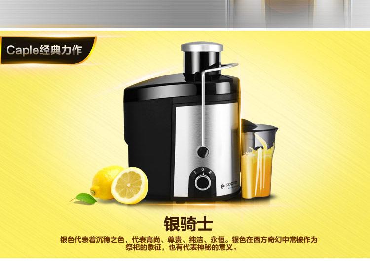 2,加料筒:与主机连接,安全防护   3,透明面盖:榨汁时防止果汁飞溅