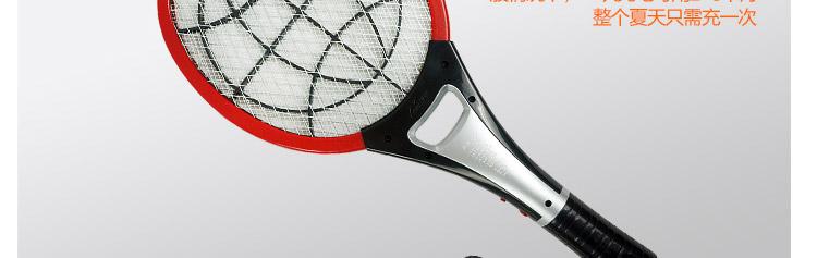美美(meimei)mm-p018b充电电蚊拍/灭蚊拍(三层电网采用优质abs塑料超