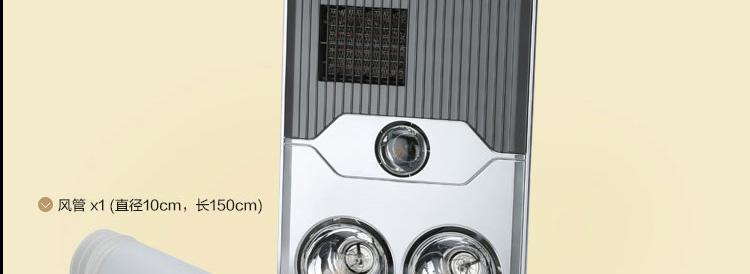 奥普(aupu)hdp521b风暖+灯暖型浴霸