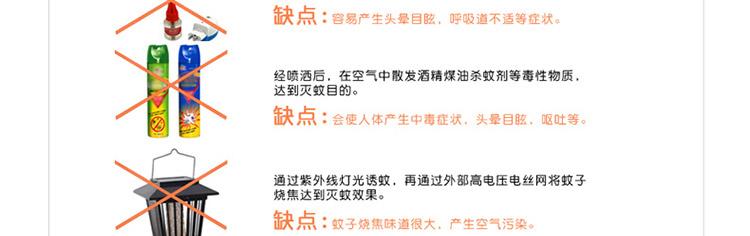 美美(meimei)mm-p028b充电电蚊拍/灭蚊拍(三层电网 采用优质abs塑料