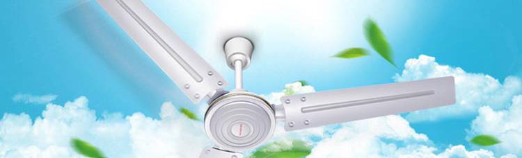 康佳(konka) kf-ds1201 电风扇/机械吊扇(五档风速调节 超静音电机)