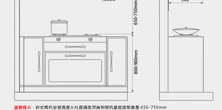 老板(robam)cxw-200-8307油烟机(欧式)